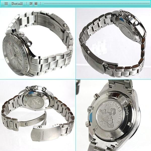OMEGA オメガ スピードマスターデイト メンズ腕時計 3231.0404 クロノメーター 白文字盤_画像3