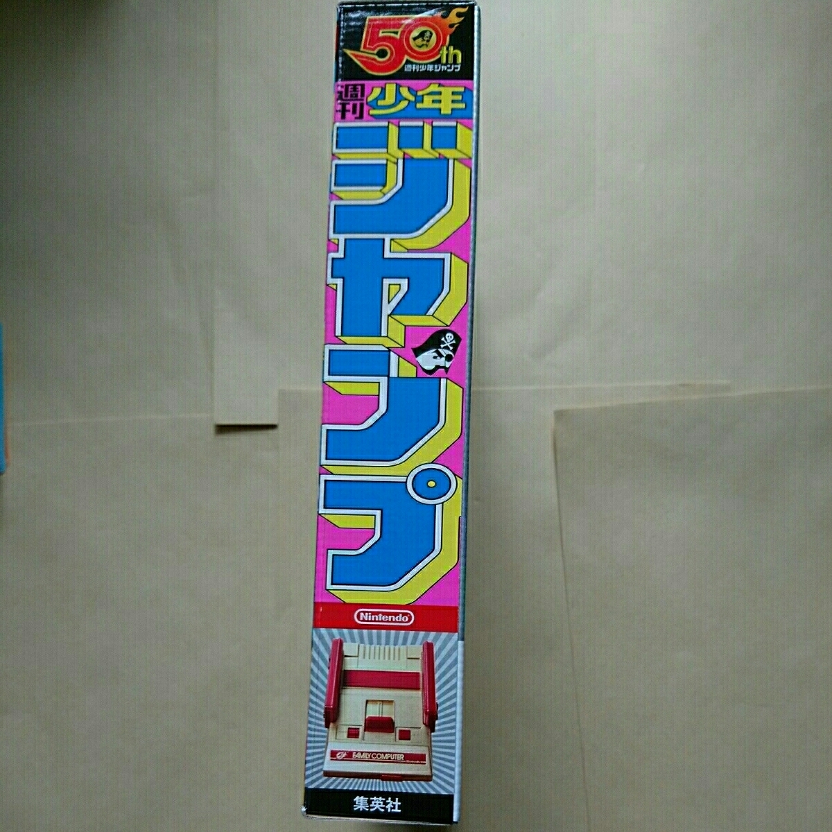 【新品】ニンテンドークラシックミニ ファミリーコンピュータ 週刊少年ジャンプ創刊50周年記念バージョン