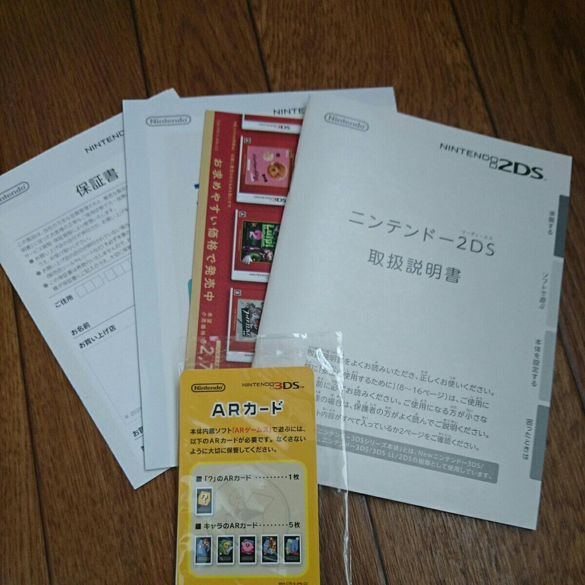 【中古】ニンテンドー2DS レッド_画像3