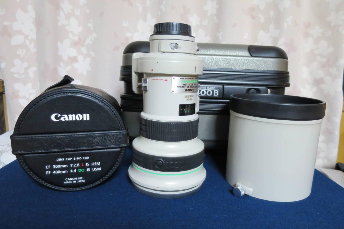 良品 Canon EF400mm F4L IS USM ケースその他備品セット 動作保障品