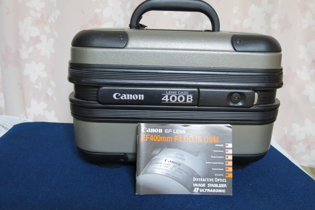 良品 Canon EF400mm F4L IS USM ケースその他備品セット 動作保障品_画像8