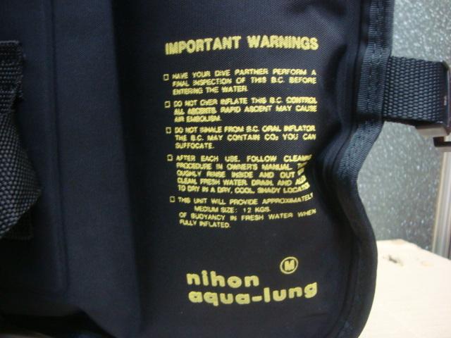 ★ AQUA-LUNG ★ 日本アクアラング BCジャケット 綺麗です Mサイズ_画像8