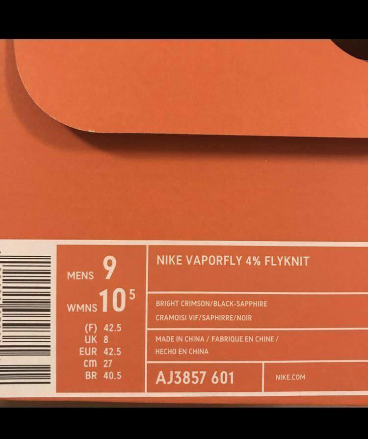 【新品】【送料無料】【即納】27.0 サイズ ナイキ ヴェイパーフライ 4% フライニット ラン NIKE VAPORFLY 4% _画像3