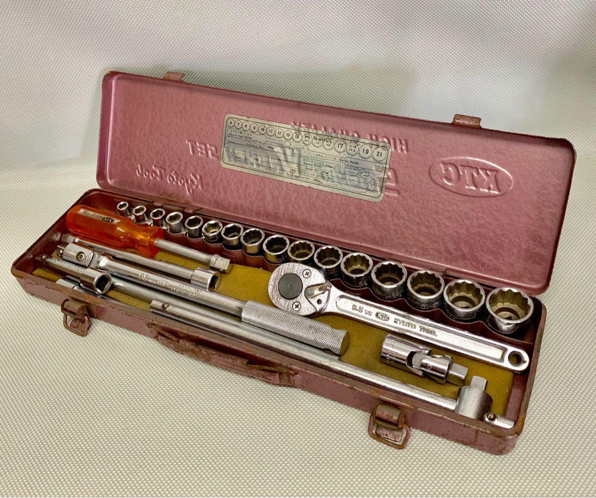 中古KTC(京都機械工具)ソケットレンチセット