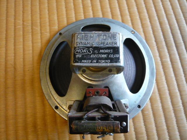ジャンク 修理・部品取り用 ラジオのケース・シャーシ・部品の一部_画像7