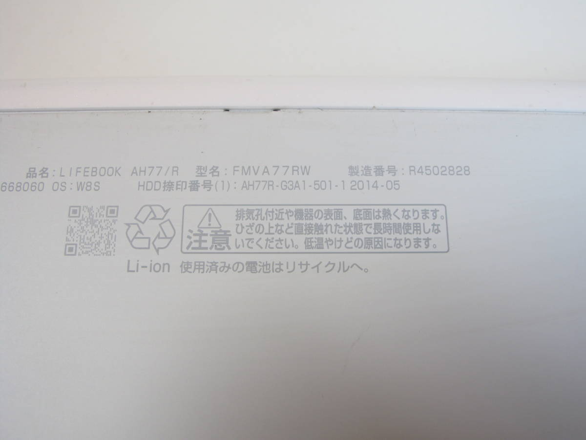 【1円~】富士通 LIFEBOOK AH77/R Core i7 4712HQ 2.3GHz/2GB/1TB/Blu-ray/15.6W/FHD タッチパネル/Win8.1 液晶不良 _画像8