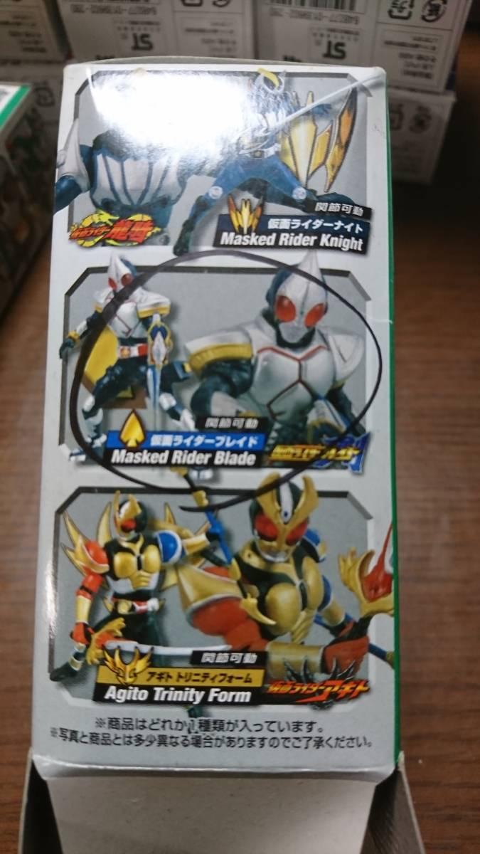 バンプレスト 仮面ライダーシリーズ モーションフィギュアPart2 仮面ライダーブレイド_画像2