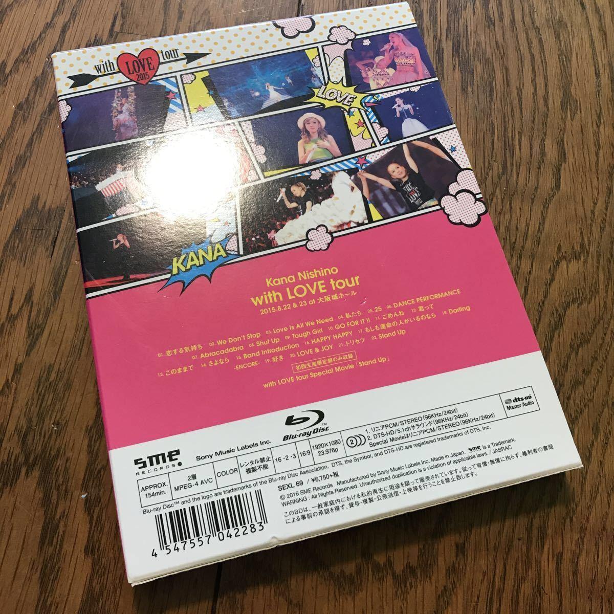 西野カナ kana nishino with Love tour ブルーレイ BD 初回生産限定版_画像2