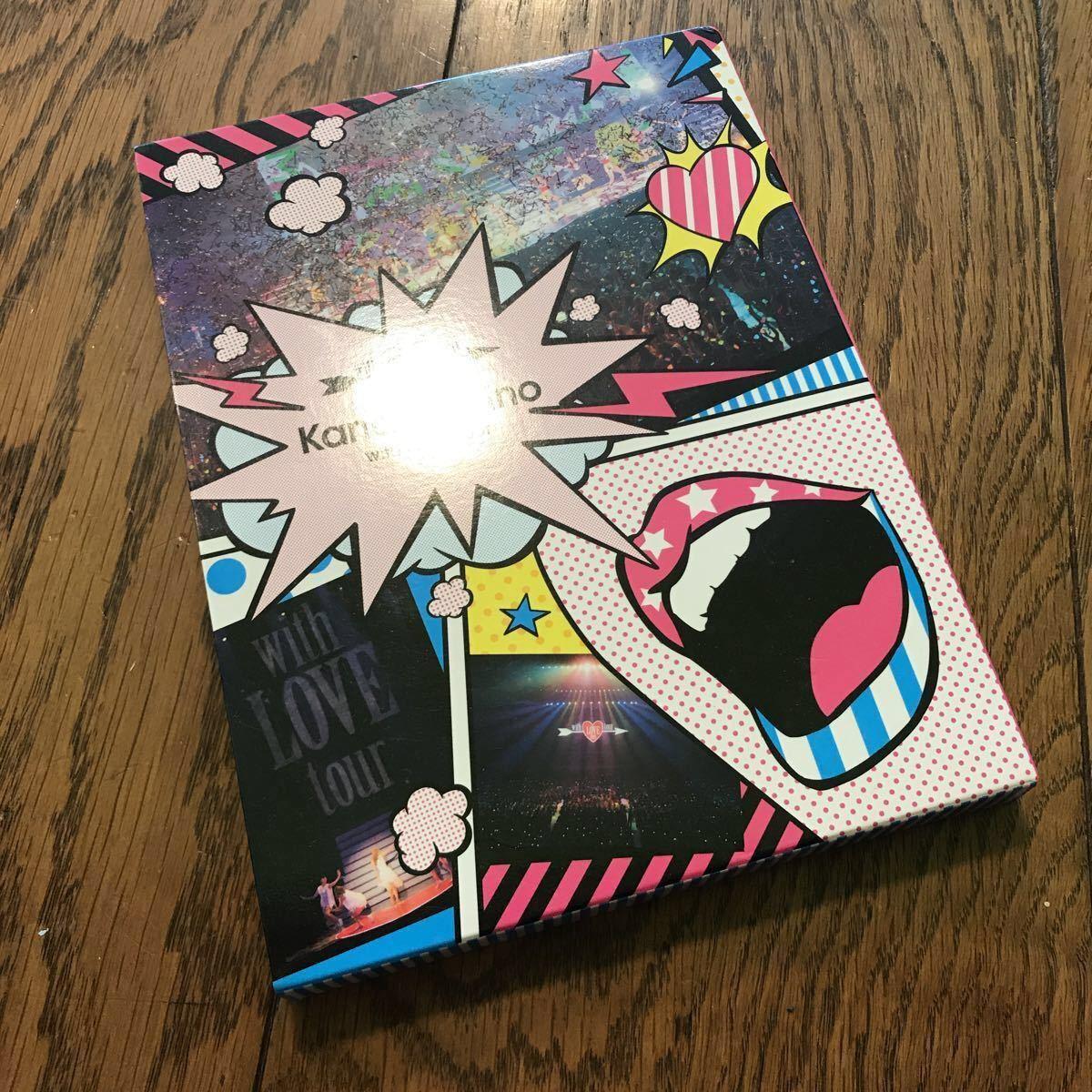 西野カナ kana nishino with Love tour ブルーレイ BD 初回生産限定版