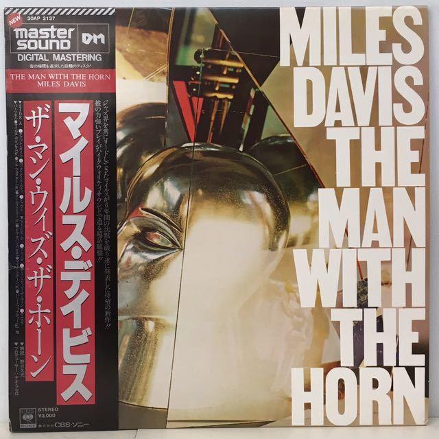 AUDIOPHILE●JAZZ/MILES DAVIS(TP)/ THE MAN WITH THE HORN (LP) 高音質盤 (n278)_画像1
