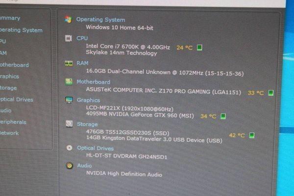★UNITCOM 自作パソコン Core i7-6700K 4.00Ghz 16G 新品 SSD 512G GTX 960 WIN 10★中古★2_画像7