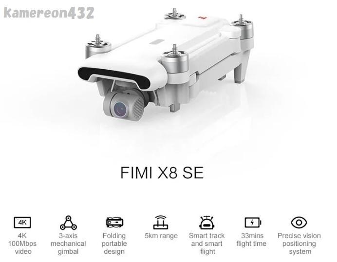 [**入手困難 Xiaomi FIMI X8 SE] 5KM FPV 4K ジンバルカメラ GPS 最大33分間飛行 RC クアッドコプター 折り畳み式 RTF ドローン_画像4