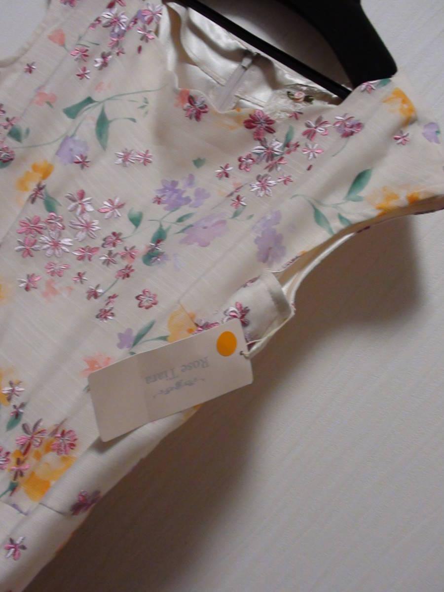 新品タグ付 サンプル品 Rose Tiara(ローズティアラ)スカラネックフラワー刺繍ワンピース 大きいサイズ42_画像8