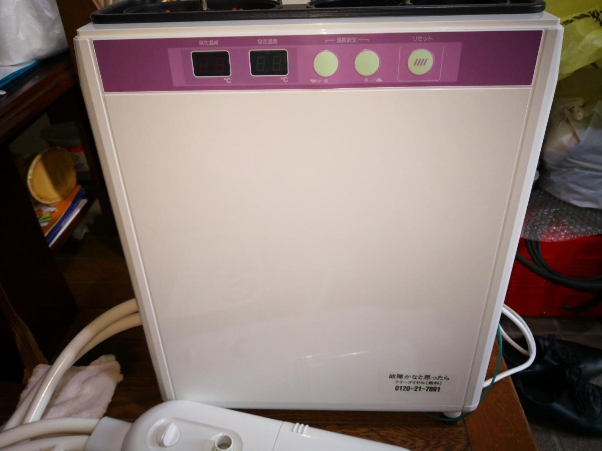 家庭用温水循環器わくわく24時間ぶろ_画像1