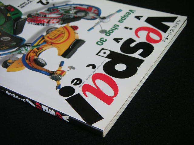 ◆ベスパ! ビバーチェ vol.2◆ベスパショップ,ベスパ180SS,ランブレッタTV200,モペット_画像4