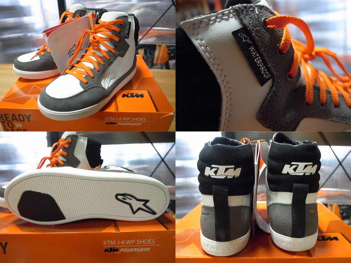【KTM】KTM J-6 WP Shoe US9【新品】Alpinestars アルパインスターズ DUKE RC バイク オートバイ シューズ ウォータープルーフ 靴_画像2