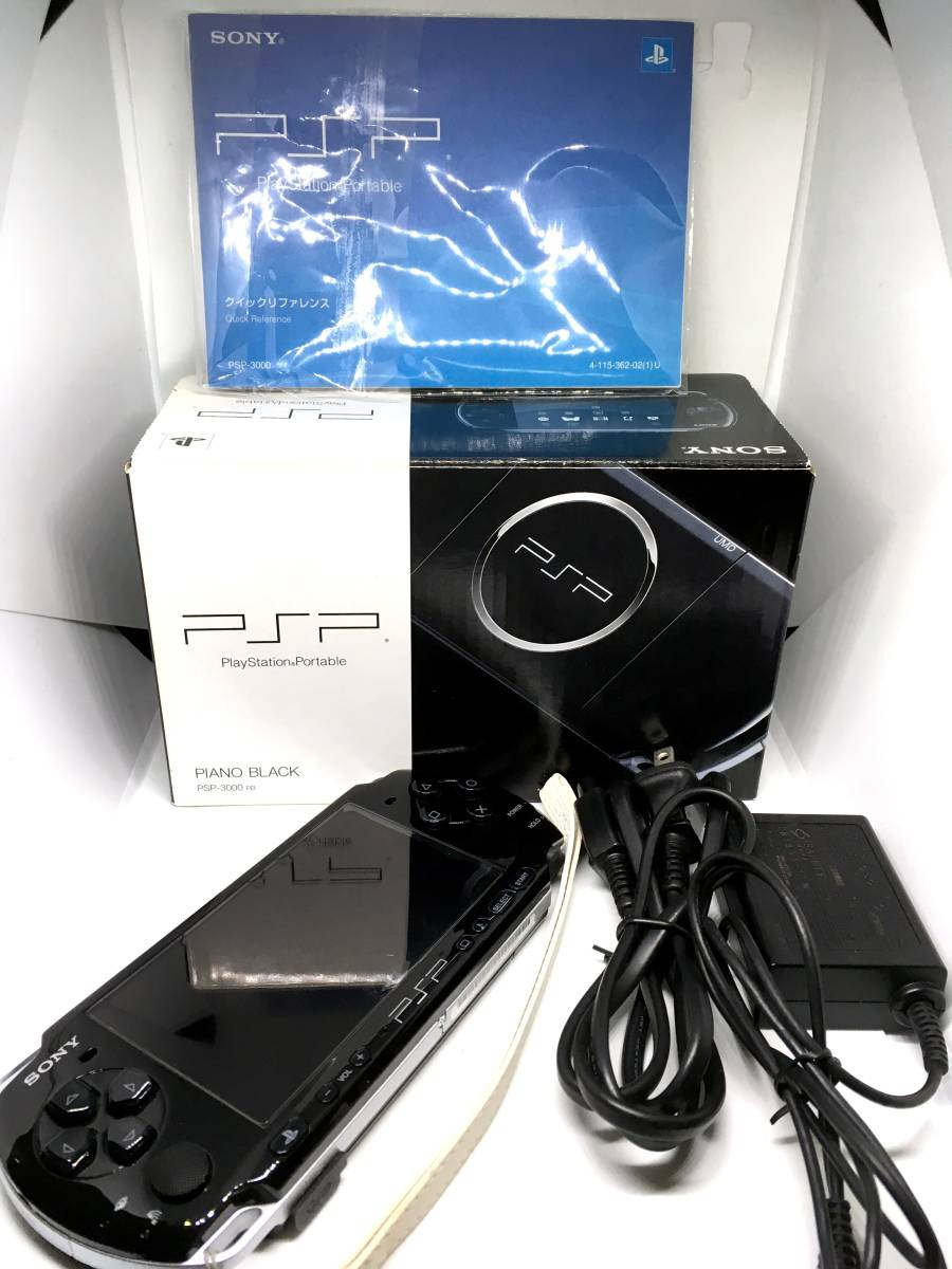 【 極 美品 】SONY PSP 3000 ピアノ ブラック 付属品完備 バッテリー メモリースティック付き 送料無料