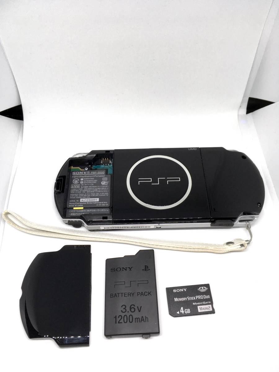 【 極 美品 】SONY PSP 3000 ピアノ ブラック 付属品完備 バッテリー メモリースティック付き 送料無料_画像6