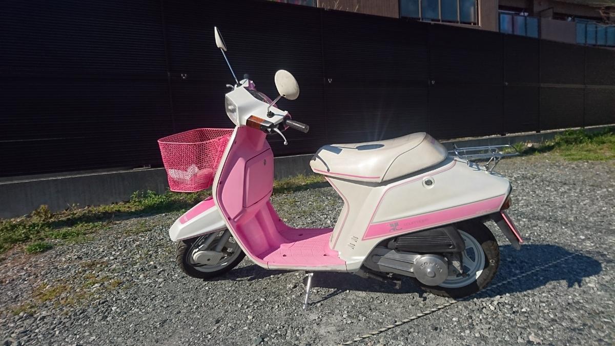 「ホンダ スーパータクト AF09 クレージュタクト クレタク ピンク 程度良し 実動 お探しの方に・・・ 浜松より・・・」の画像1
