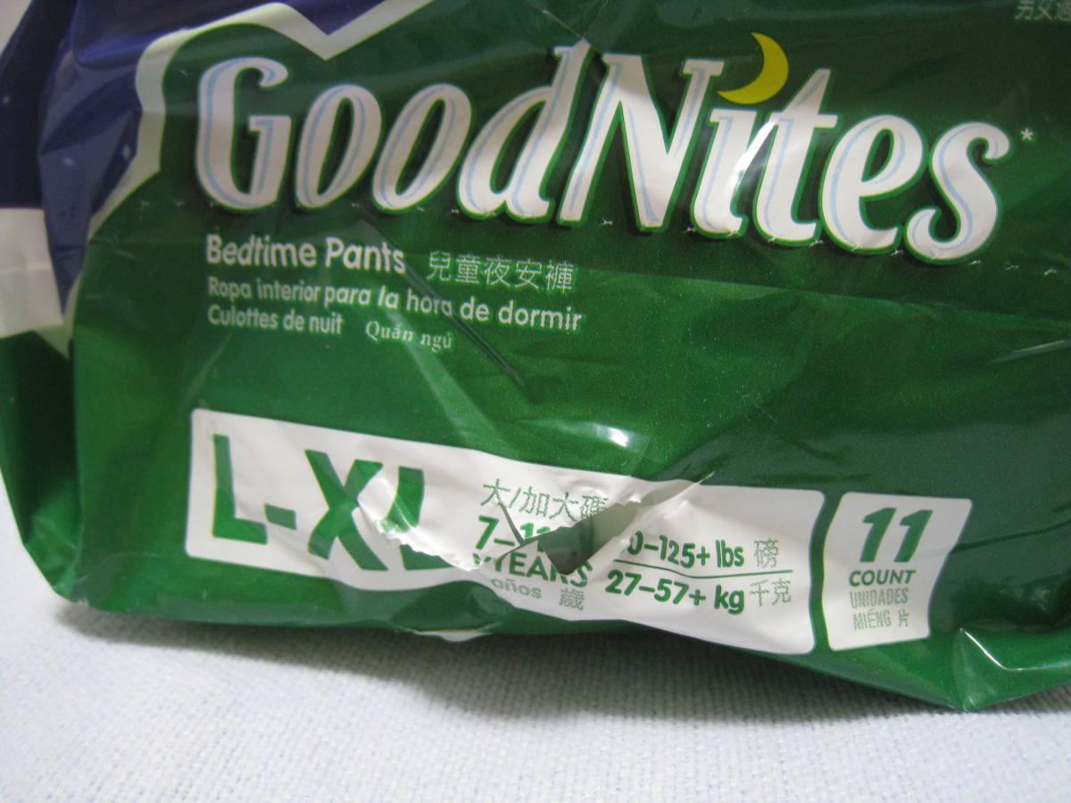 【レア】Goodnites おねしょパンツ 27~57kg 11枚入り 小中学生用_画像5