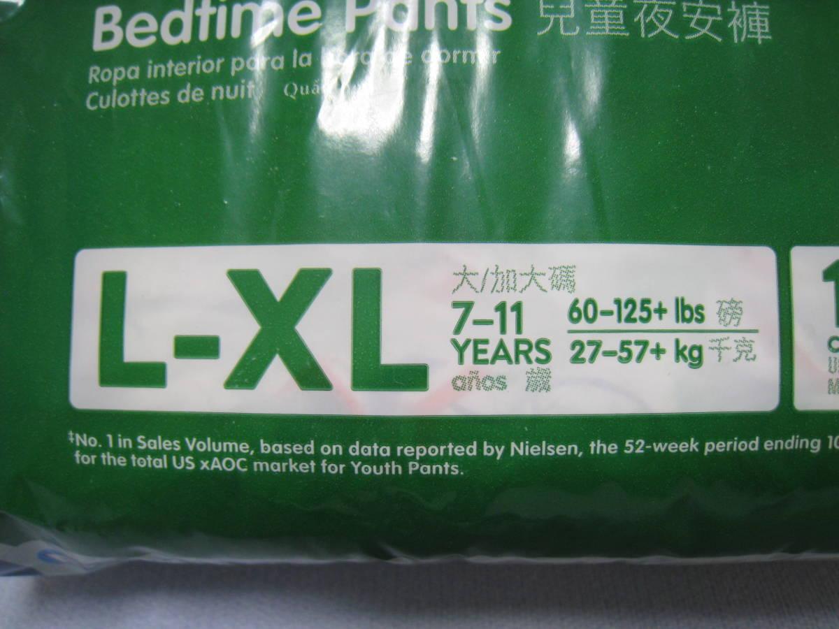 【レア】Goodnites おねしょパンツ 27~57kg 11枚入り 小中学生用_画像2