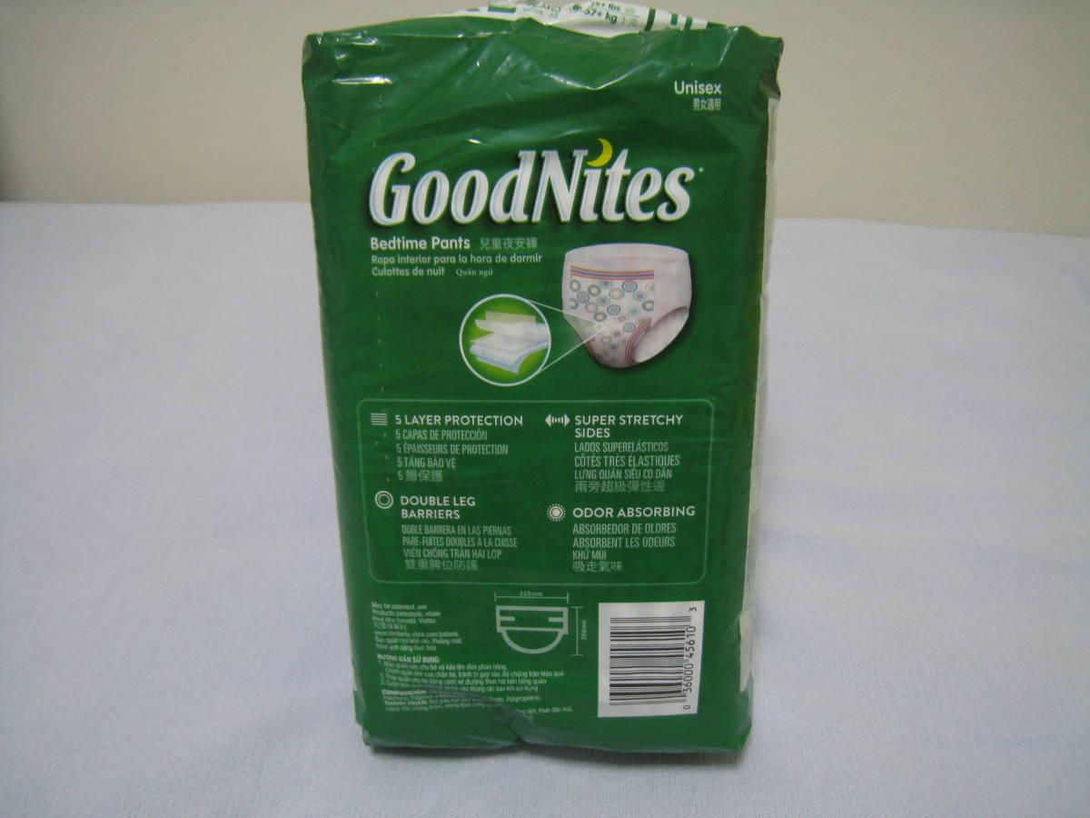 【レア】Goodnites おねしょパンツ 27~57kg 11枚入り 小中学生用_画像4