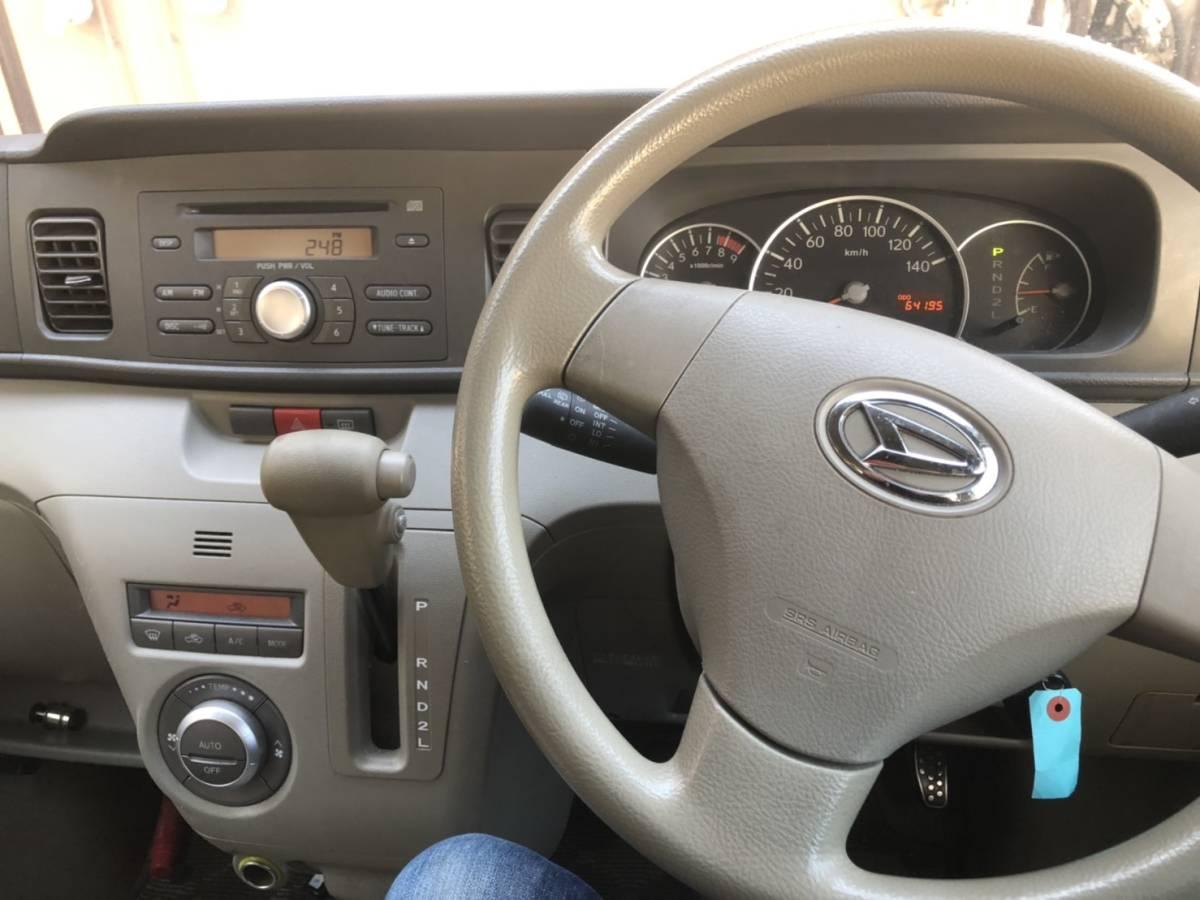 【★40万売り切りスタート!!★】 車検32年11月 アトレーワゴン S321G カスタムターボR_画像5