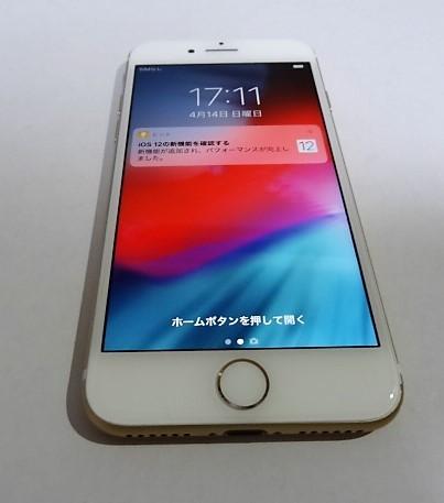 【美品】simフリー iPhone7 32GB シルバー 本体 バッテリ90%SIMフリー(SIMロック解除)【送料無料】221