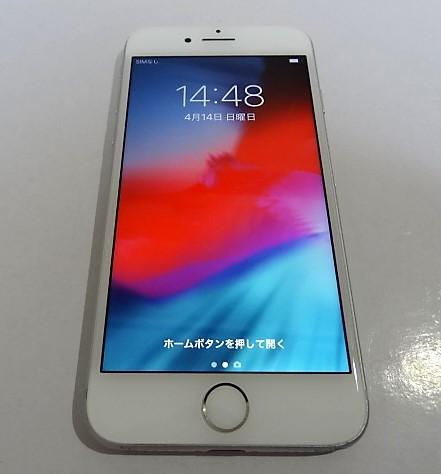 【美品】simフリー iPhone7 32GB シルバー 本体 バッテリ85%SIMフリー(SIMロック解除)【送料無料】201