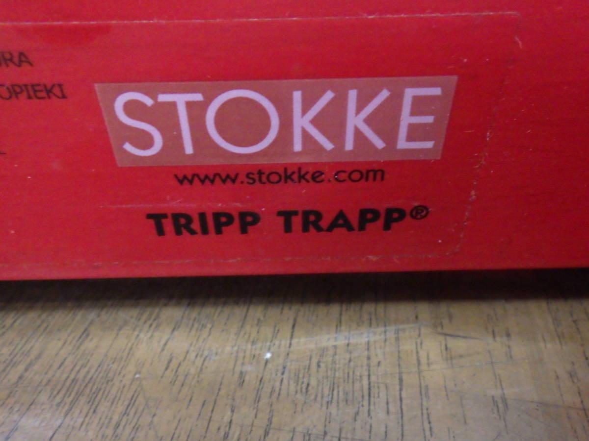STOKKE ストッケ ベビーチェア 赤 高さ調整_画像3