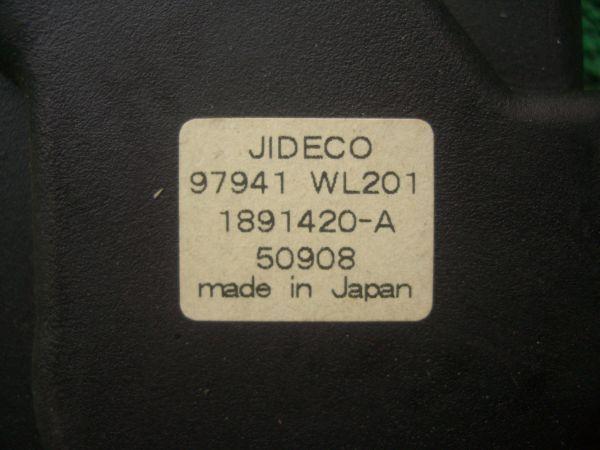010331/左/スライドドア/オートロックソレノイド/97941 WL201/H17 日産 エルグランド ライダー 純正 中期 4WD ME51/NE51/E51/MNE51_画像3