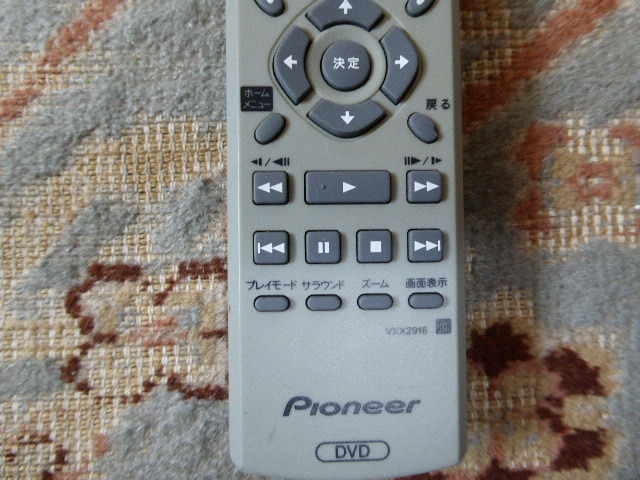 貴重!PIONEER DVL-919 取り説、 リモコン付 整備完動美品 TI_画像6