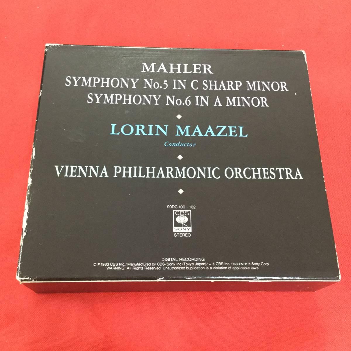 〇マゼール/マーラー、交響曲第5番&第6番/3CD、90DC 100~102_画像2