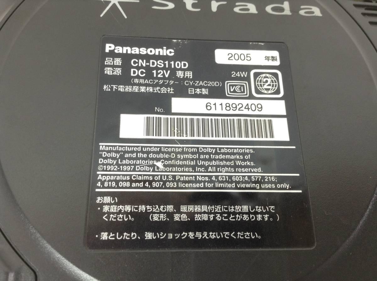 パナソニック CN-DS110D DVDビデオ再生対応 ポータブルナビ タッチパネルモニター ロム入り 売り切り 保障付_画像3
