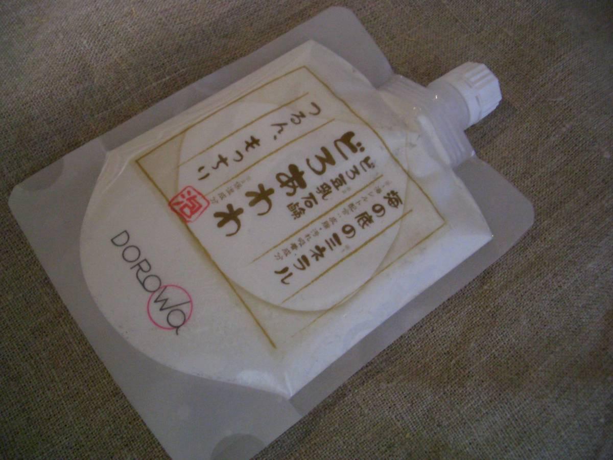送料込み 未使用 どろあわわ 110g どろ豆乳石鹸 DOROWA 旧パッケージ 無香料 無着色 無鉱物油