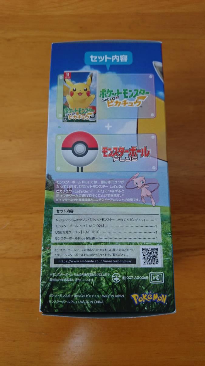 【中古】ポケットモンスター Let's Go! ピカチュウ モンスターボール Plusセット Nintendo Switch (欠品あり)_画像2