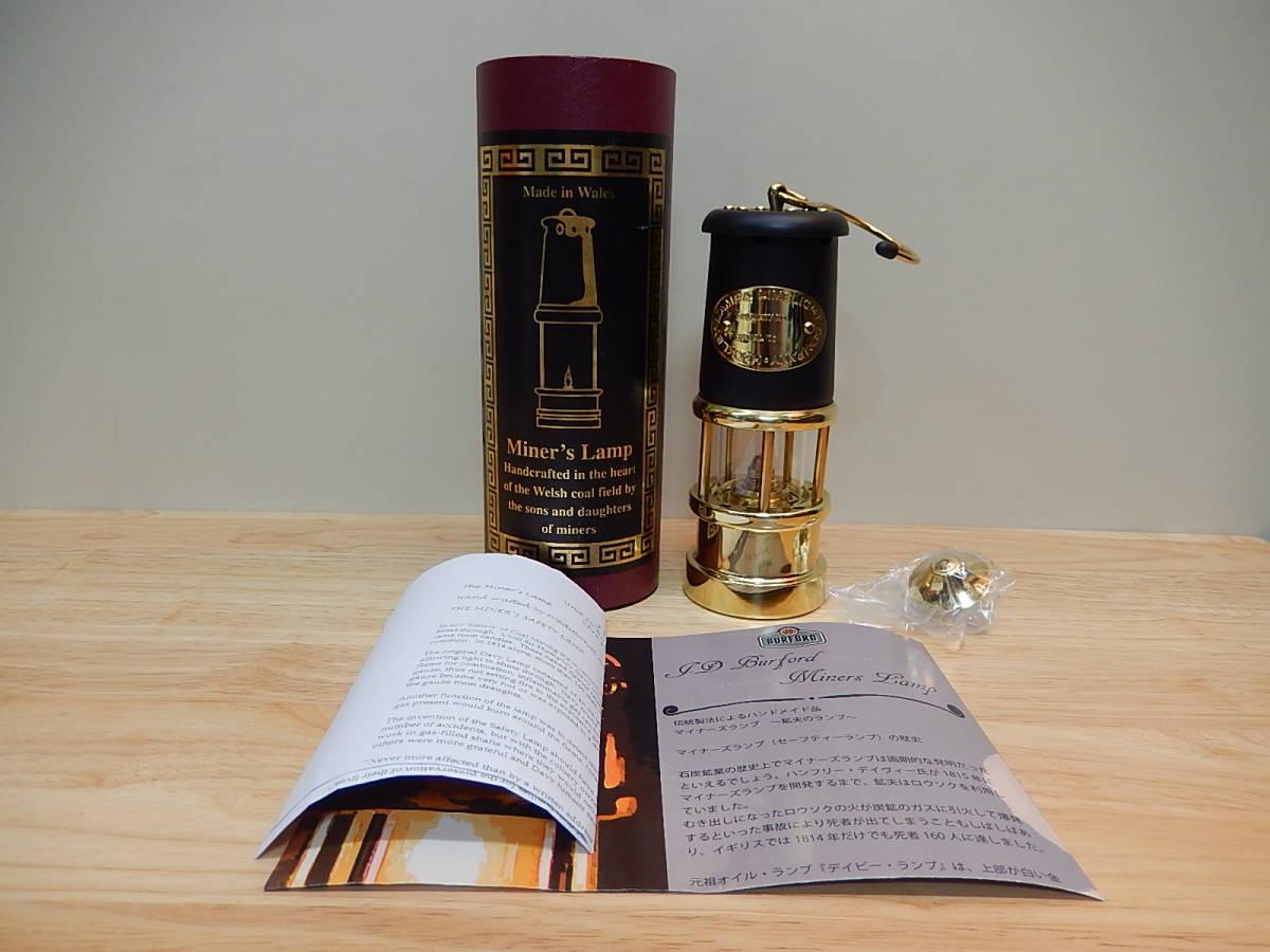 N49929A 未使用 JD Burford マイナーズ ランプ Mサイズ ブラック&ブラス #97 箱あり 鉱夫のランプ オイルランプ ランタン JDバーフォード