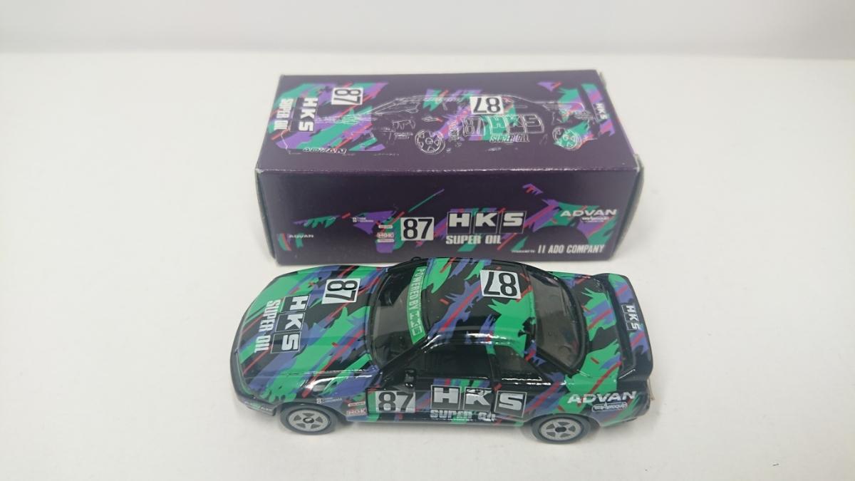 トミカ HKS 特注 スカイライン GT-R R32 グループA 1993 No.87 レーシング アイアイアド_画像5