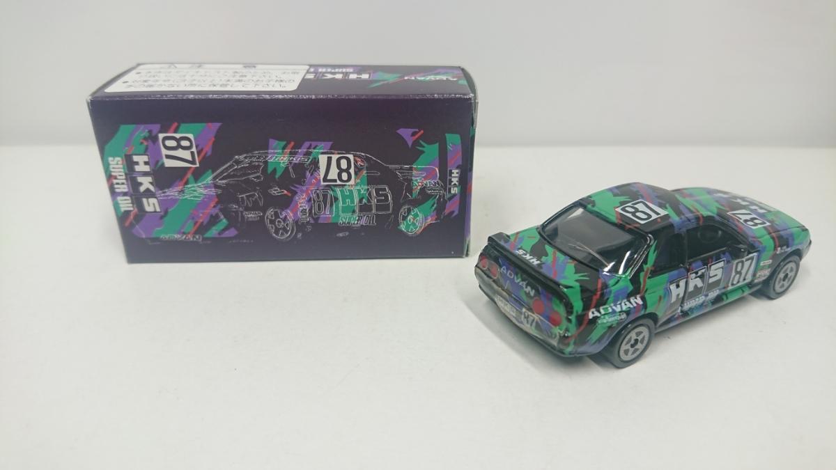 トミカ HKS 特注 スカイライン GT-R R32 グループA 1993 No.87 レーシング アイアイアド_画像2