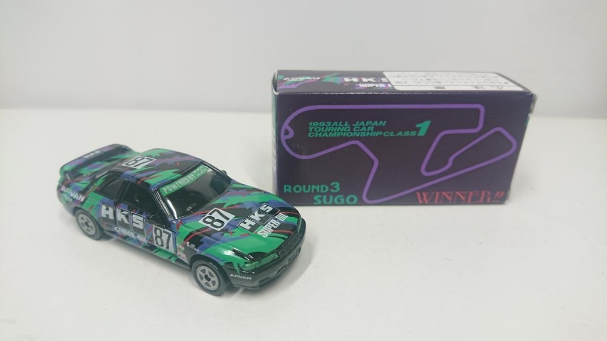 トミカ HKS 特注 スカイライン GT-R R32 グループA 1993 No.87 レーシング アイアイアド_画像3