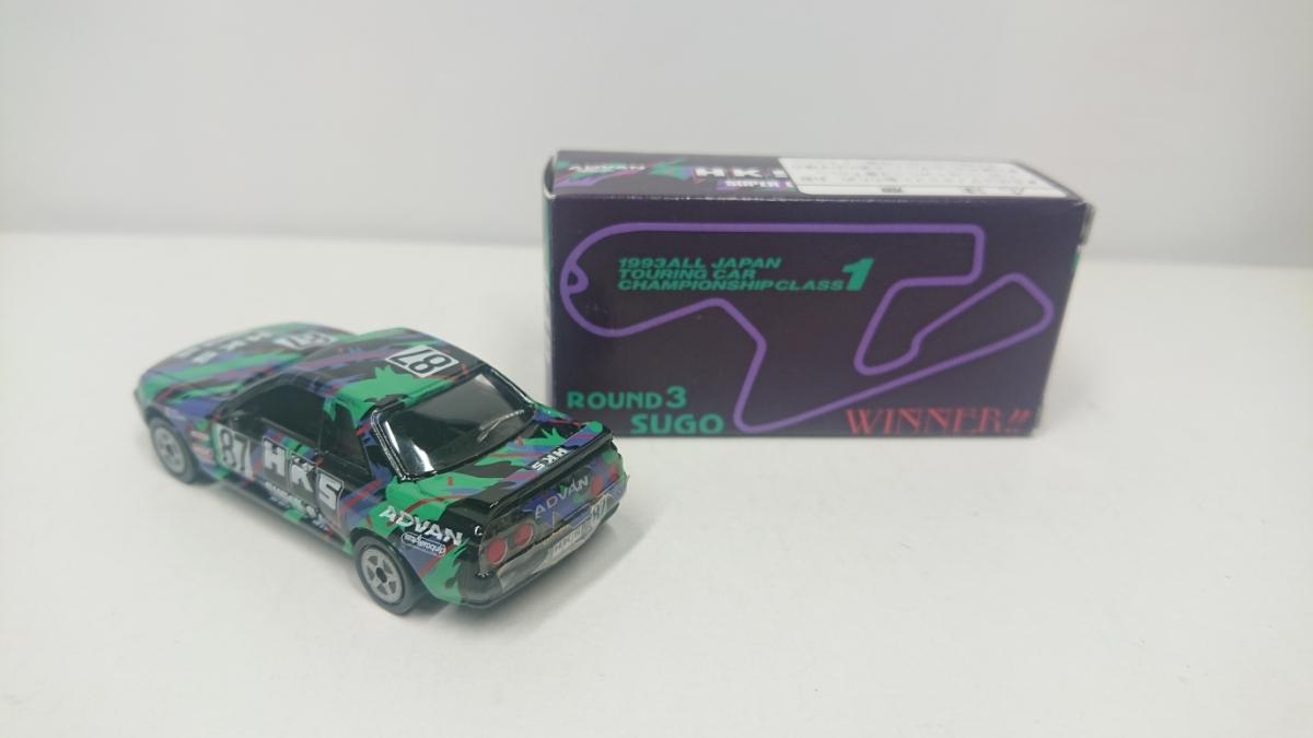 トミカ HKS 特注 スカイライン GT-R R32 グループA 1993 No.87 レーシング アイアイアド_画像4