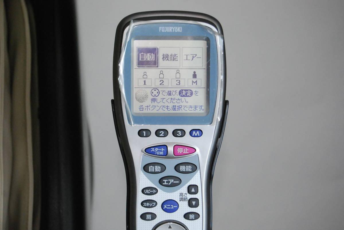 動作良好・中古美品 フジ医療器 高級マッサージチェア AS-820 清掃・動作確認・点検済み 禁煙・ペット無しの環境での使用品_画像7