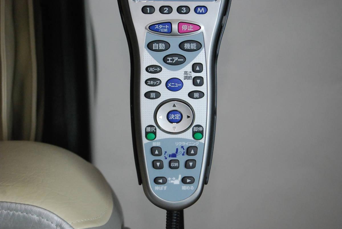 動作良好・中古美品 フジ医療器 高級マッサージチェア AS-820 清掃・動作確認・点検済み 禁煙・ペット無しの環境での使用品_画像8