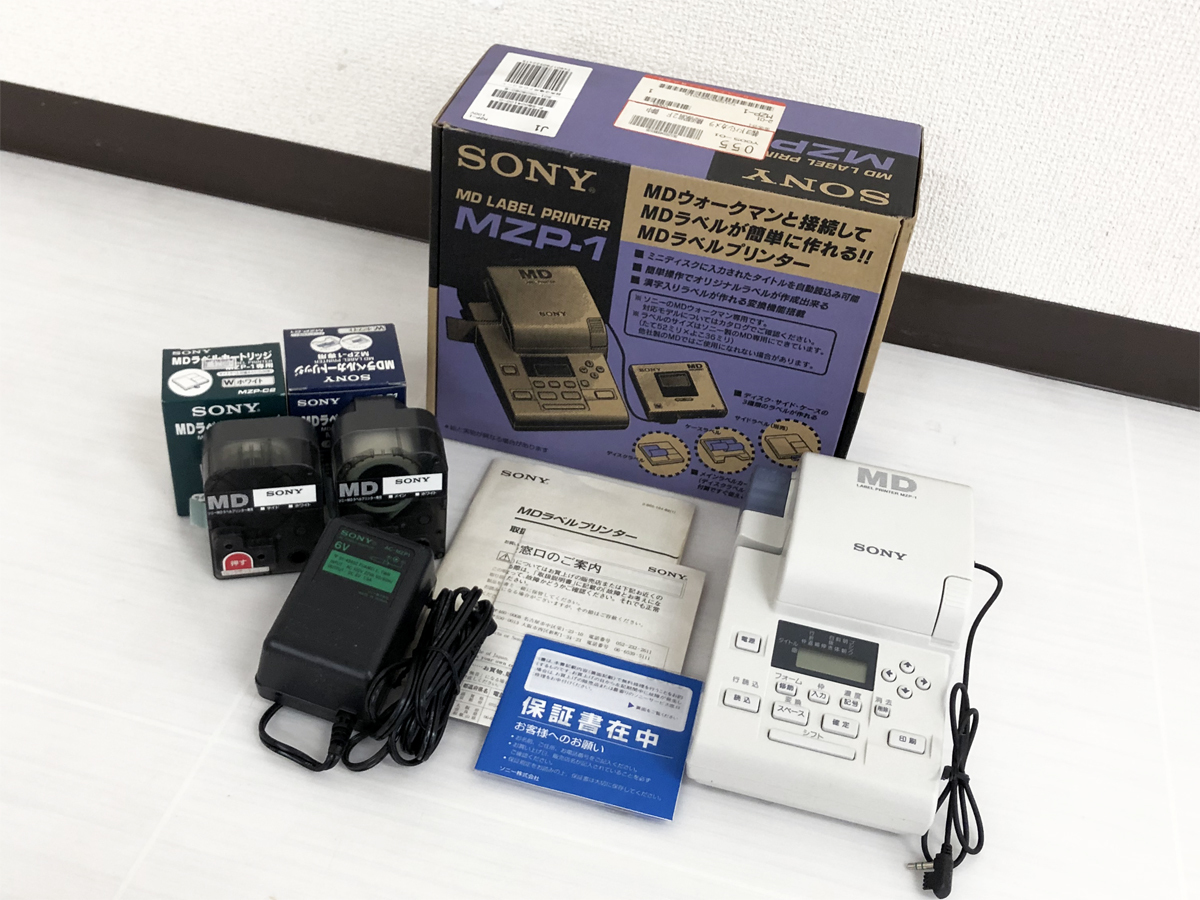 SONY MZP-1 MDラベルプリンター ソニー