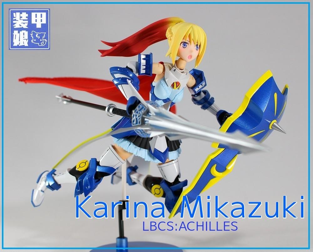 装甲娘 LBCS:アキレス ミカヅキカリナ 塗装済み完成品