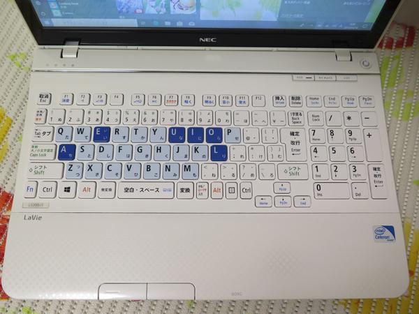 タッチ式【最新Windows10★爆速新SSD480GB】 NEC LS200/J ホワイト 高速CPU(Sandy Bridge) ★ メモリ4GB Wi-Fi HDMI Office2016_画像2