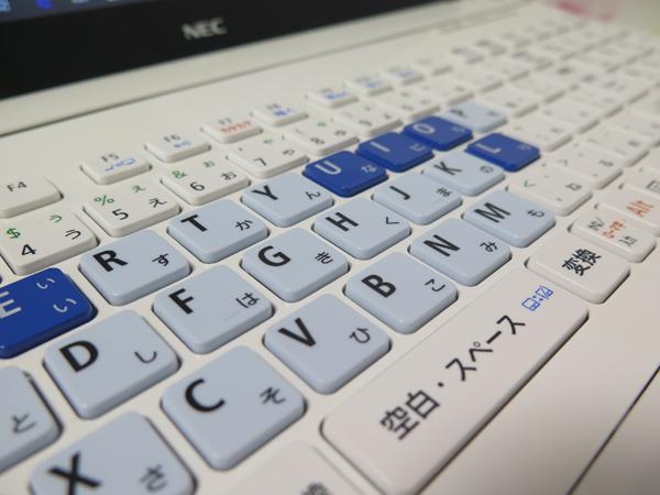 タッチ式【最新Windows10★爆速新SSD480GB】 NEC LS200/J ホワイト 高速CPU(Sandy Bridge) ★ メモリ4GB Wi-Fi HDMI Office2016_画像7