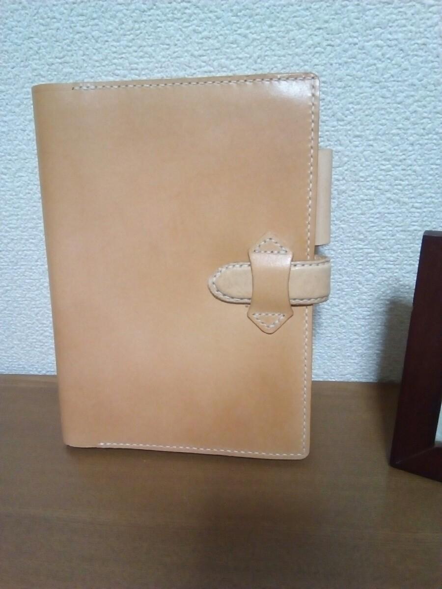 【ハンドメイド】ヌメ革の手帳カバー_画像1