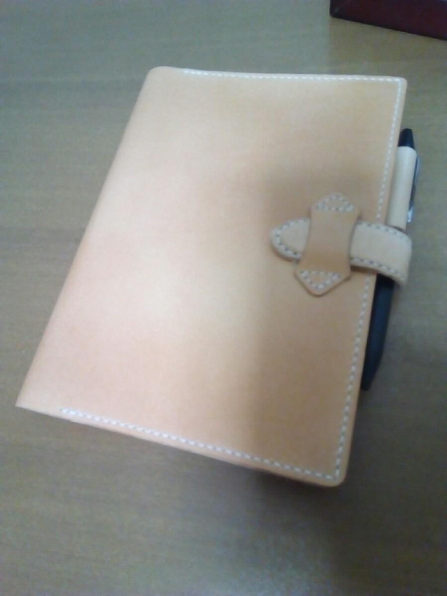 【ハンドメイド】ヌメ革の手帳カバー_画像2