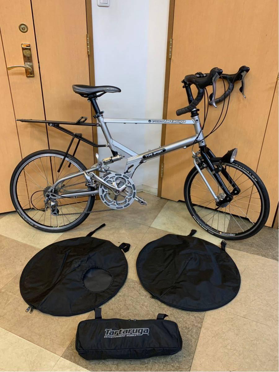 タルタルーガ タイプ・スポルト 20インチ 折り畳み自転車 京都市へ直接引き取り可能な方のみ落札して下さい. アフターパーツ多数 TARTARUGA_画像2